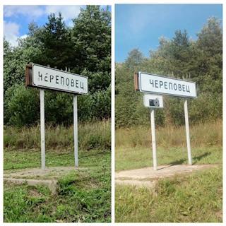 Работа по замене дорожных знаков в Череповце идет ежедневно