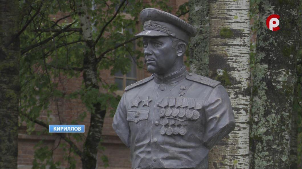 Подвиг Героя Советского Союза Евгения Преображенского вновь  вспоминают на Вологодчине