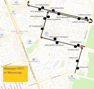 Перекресток улица Рыбинская - Шекснинский проспект будет закрыт для движения с 10 утра завтрашнего дня