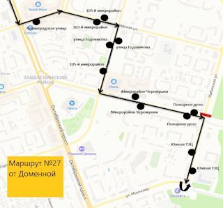 Изменения будут в движении автобуса №27