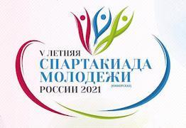Соревнования пройдут с 10 по 14 августа