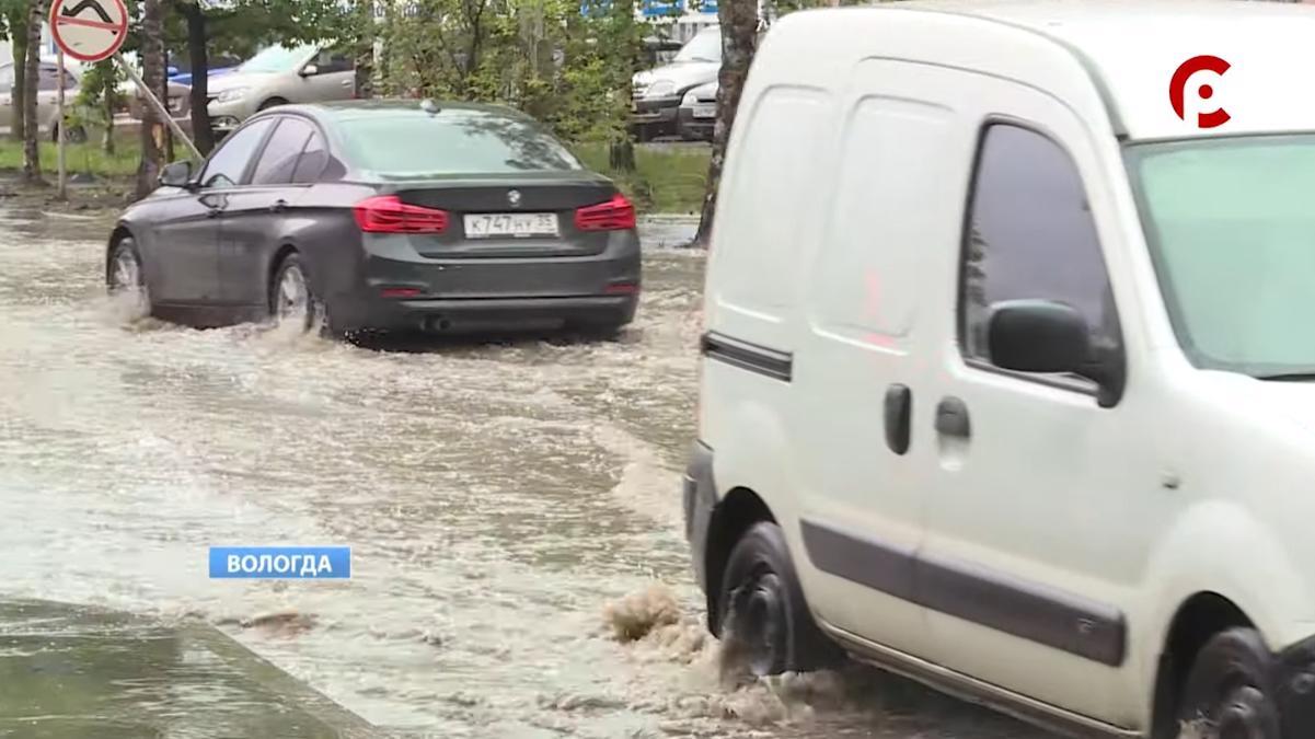 400 домов Вологды остались без электроэнергии из-за мощнейшего ливня