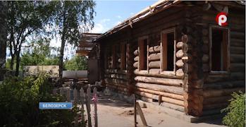 Дом-музей поэта С. С. Орлова на Дзержинского, 12