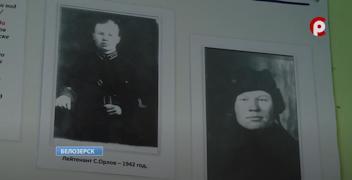 Великая Отечественная война поменяла планы. Молодой поэт вступает в истребительный батальон