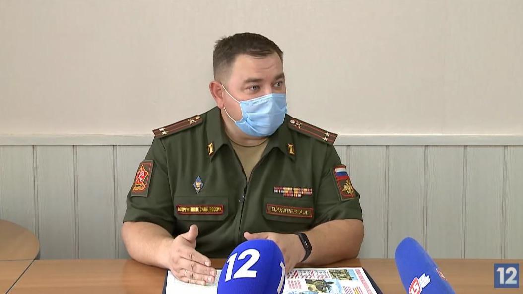 Набор в мобилизационный резерв военнослужащих открылся в череповецком военкомате
