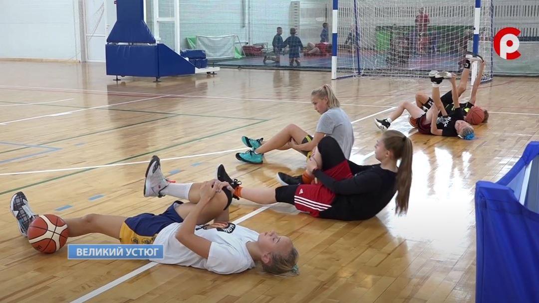 """Баскетбольная команда """"Вологжанка» отправилась на сборы в Великий Устюг"""