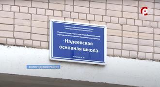 Школе в Надеево - 36 лет