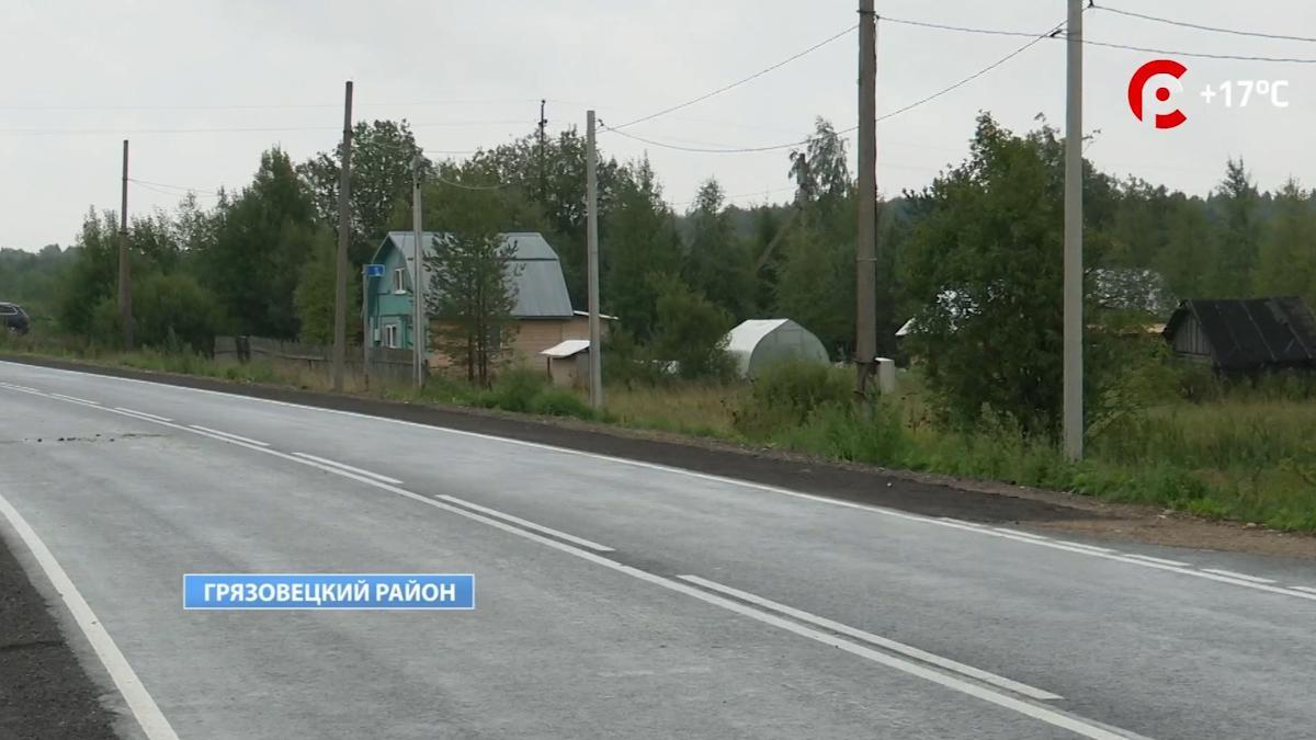 Подрядчик завершил ремонт дороги Грязовец - Вохтога