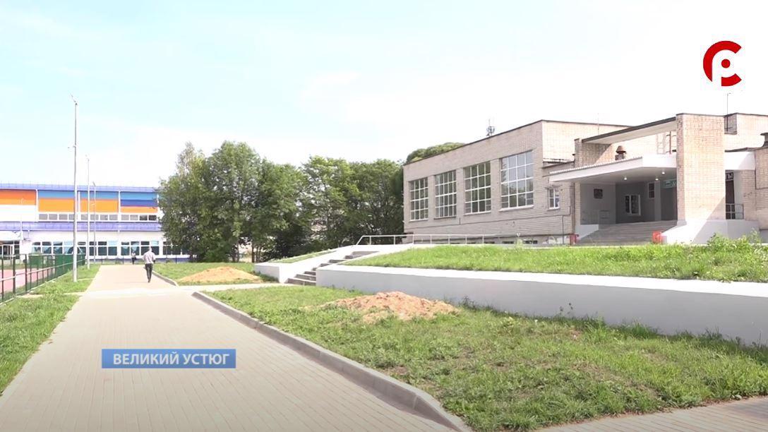 Кабинеты пяти школ Великоустюгского района отремонтируют и оборудуют техническими новинками