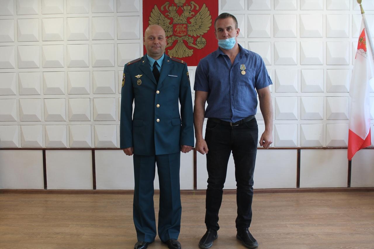 Фото ГУ МЧС России по Вологодской области