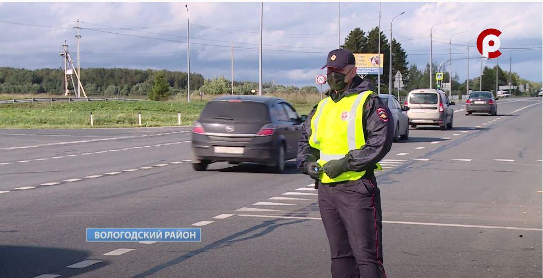Массовые проверки прошли в Вологде, Череповце и на шести автодорогах области