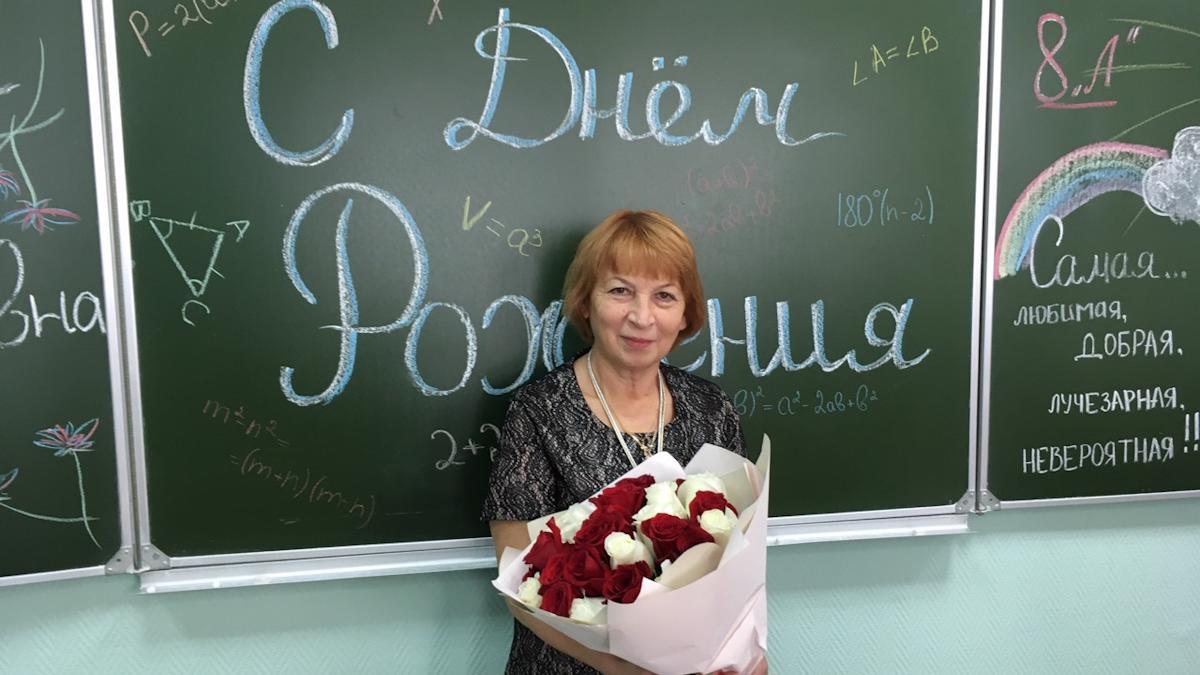 Президентские премии заслужили череповецкие учителя
