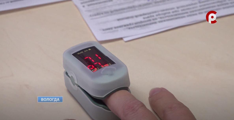 Пенсионеры смогут сделать прививку от коронавируса, сократив при этом контакты с другими людьми