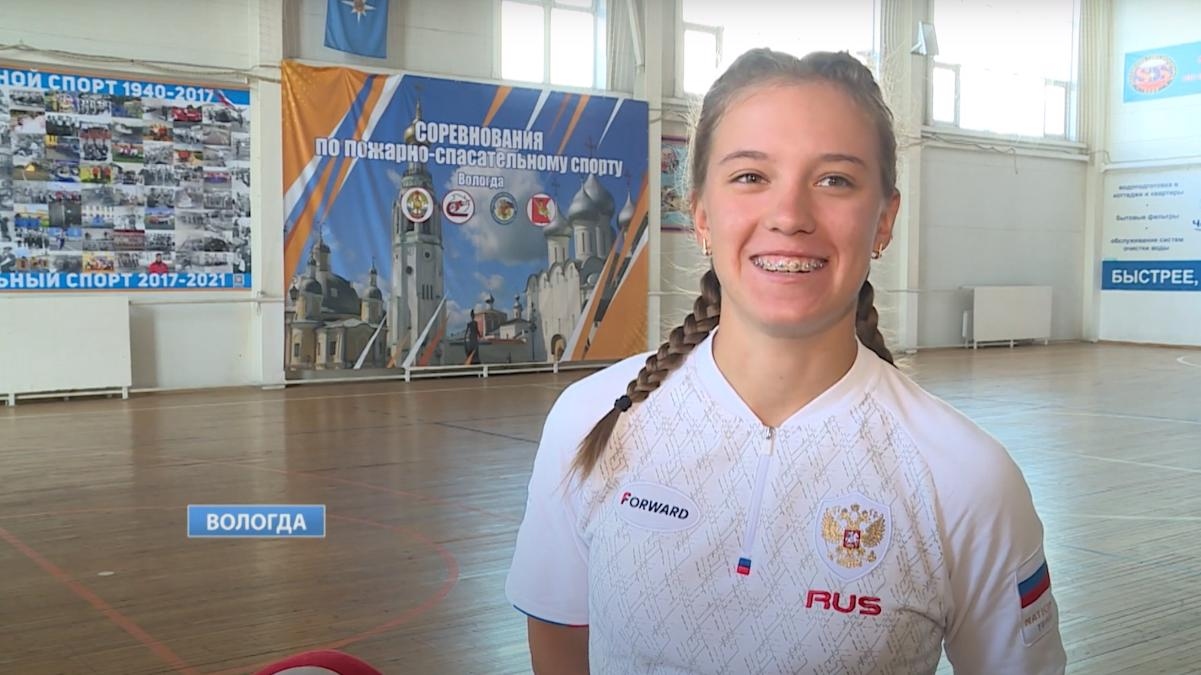 С четырьмя медалями вернулась участница чемпионата мира по пожарно-прикладному спорту Дарья Лобанова