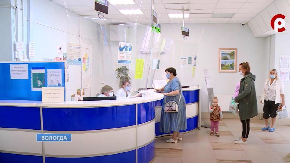 Очереди в четвертой поликлинике в Вологде образовались из-за отсутствия кадров