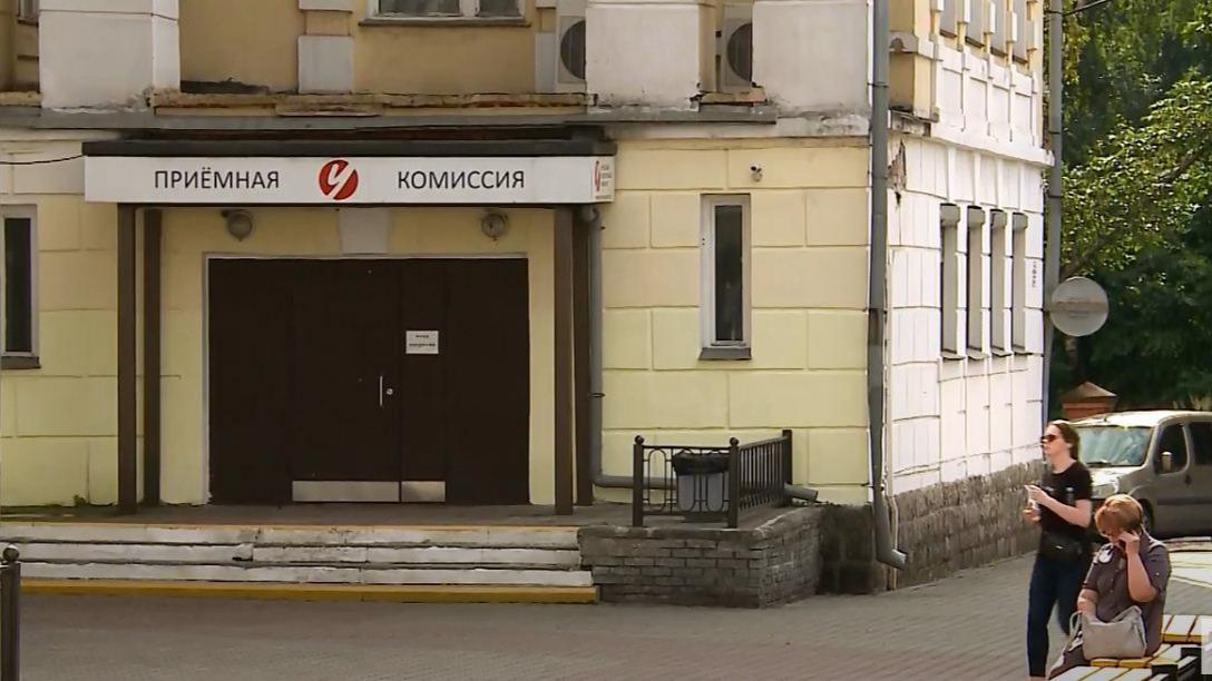 В ЧГУ для абитуриентов подготовили рекордное количество бюджетных мест