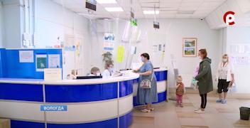 Пациентов принять быстро не получается из-за нехватки работников