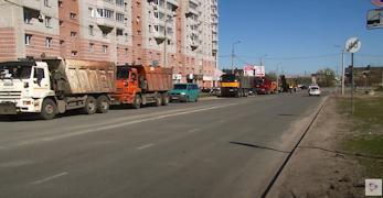 Сезон капитальных ремонтов дорог в этом году в Череповце стартовал раньше обычного
