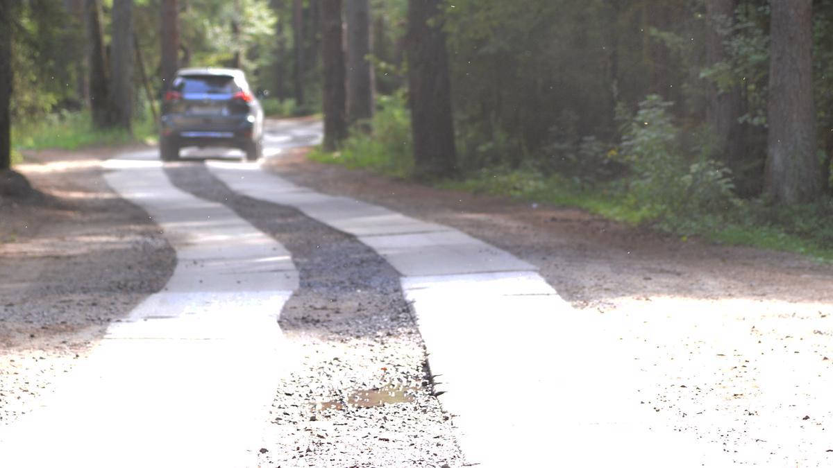 Дорогу до Городища отремонтируют