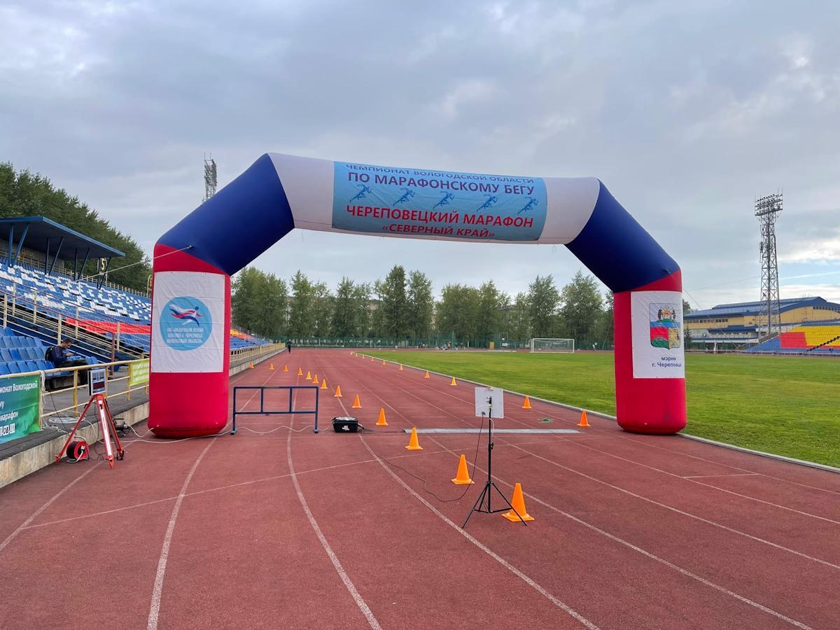 56 спортсменов из разных регионов страны пробежали 42 километра на соревнованиях в Череповце
