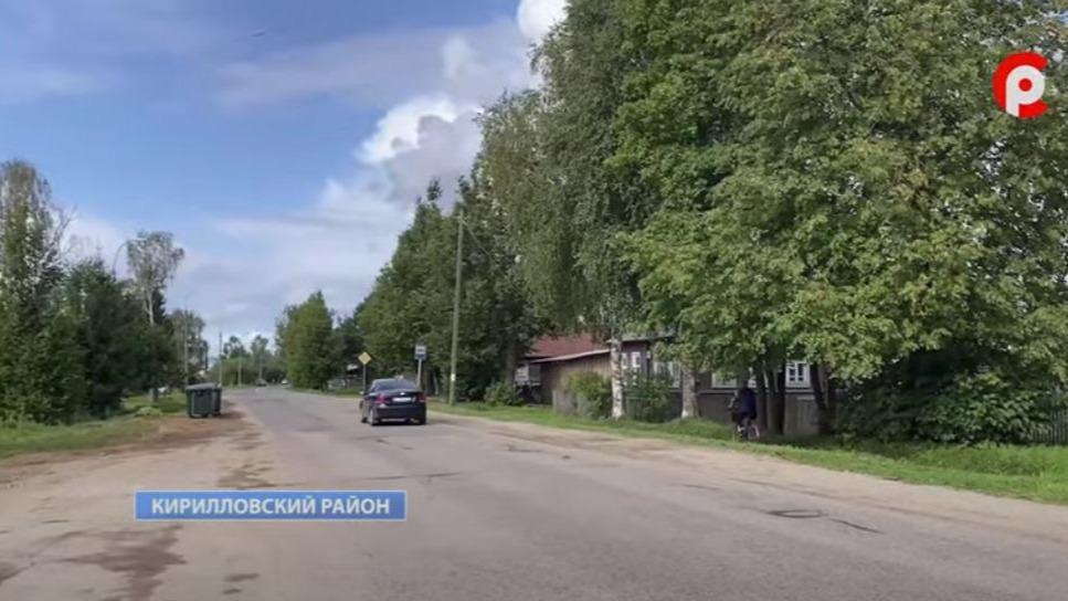 Вологжане теперь могут зарегистрировать права собственности на дом и участок в границах национального парка «Русский Север»