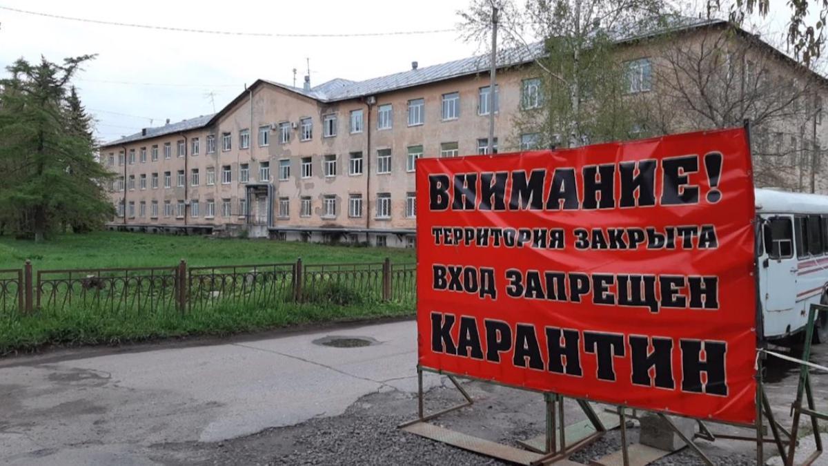 Моногоспитали Вологодской области заполнены на 83 процента