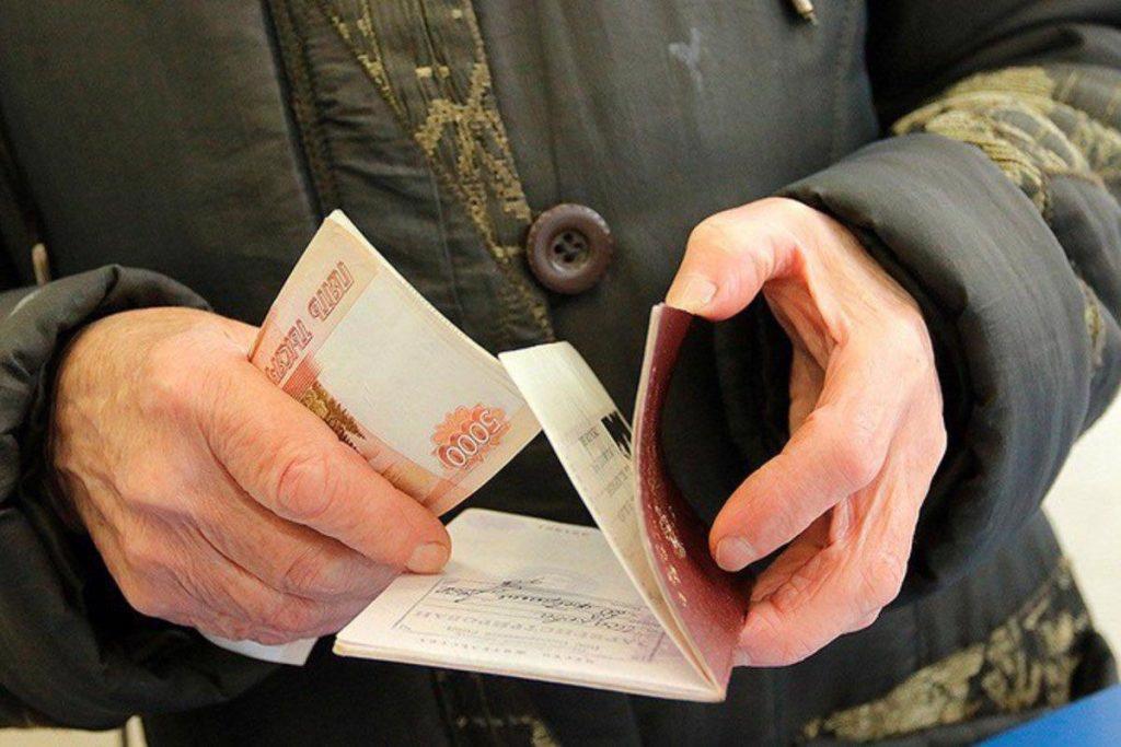 Пенсионерам выплатят по 10 000 рублей