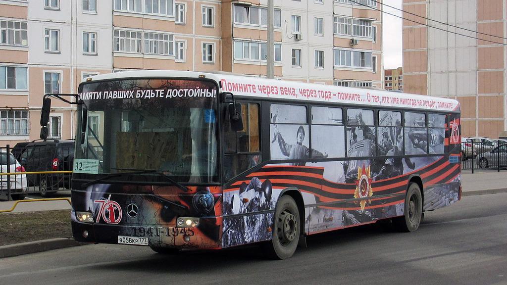 Автобусы № 32 и 9 вновь выйдут на линии в Череповце