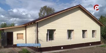 Горицкий фельдшерско-акушерский пункт построили в 1981 году