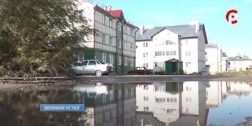 Дорогу на улице Гледенской в Великом Устюге обещают отремонтировать до зимы