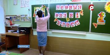 Учителя уже готовят кабинеты, ученики учат стихи и песни