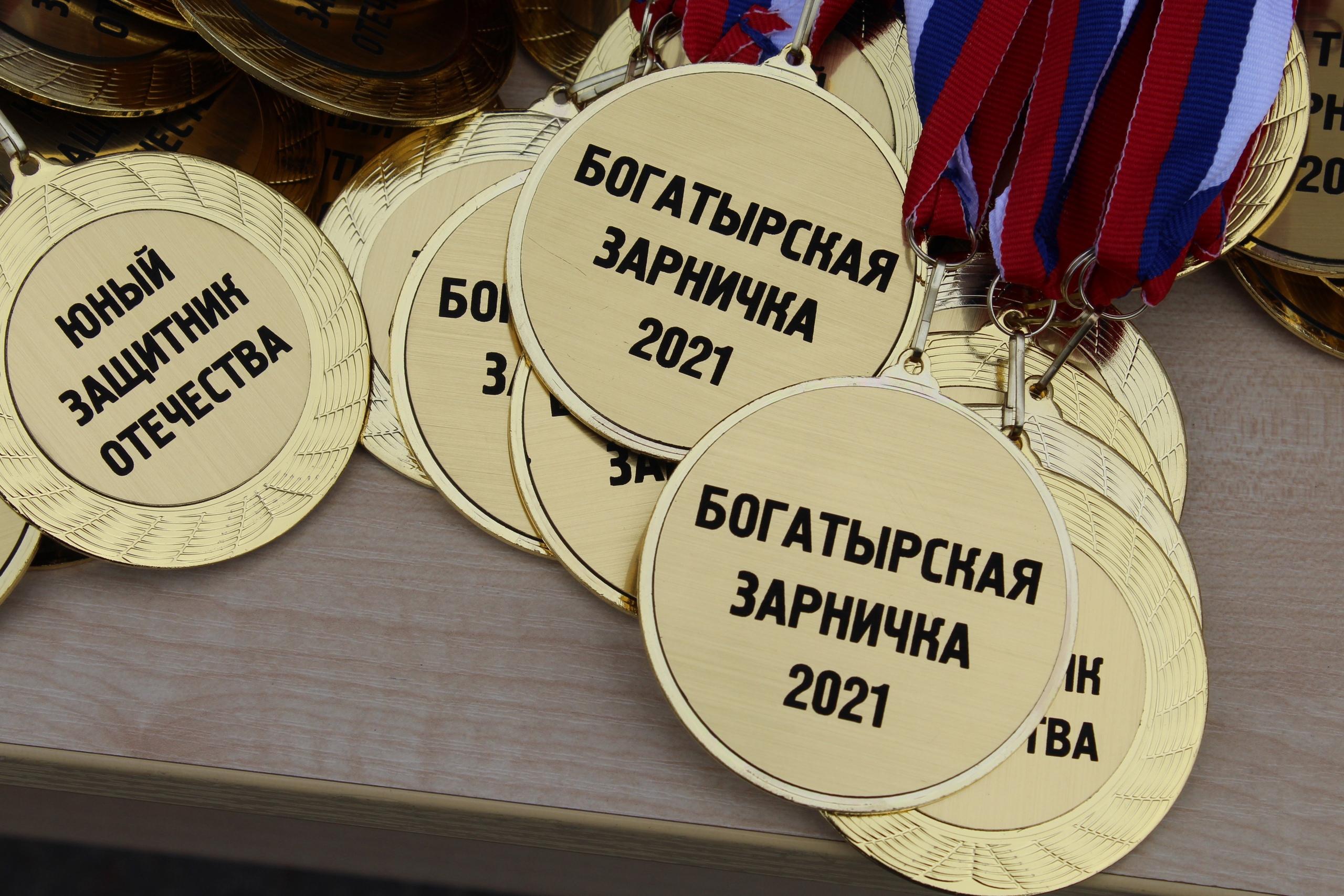 Фото: Центр патриотического воспитания детей и молодежи г. Вологды