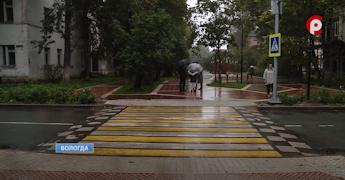 На перекрестке установили умный пешеходный переход