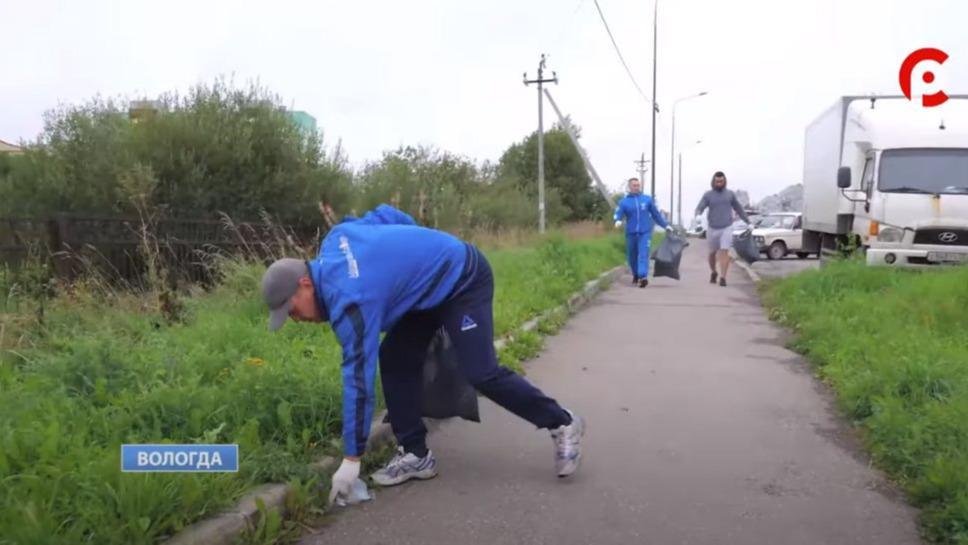 """Экологическая акция """"Чистый путь"""": спортсмены-активисты устроили в Вологде генеральную уборку"""