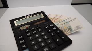 Как у бюджетников изменится зарплата