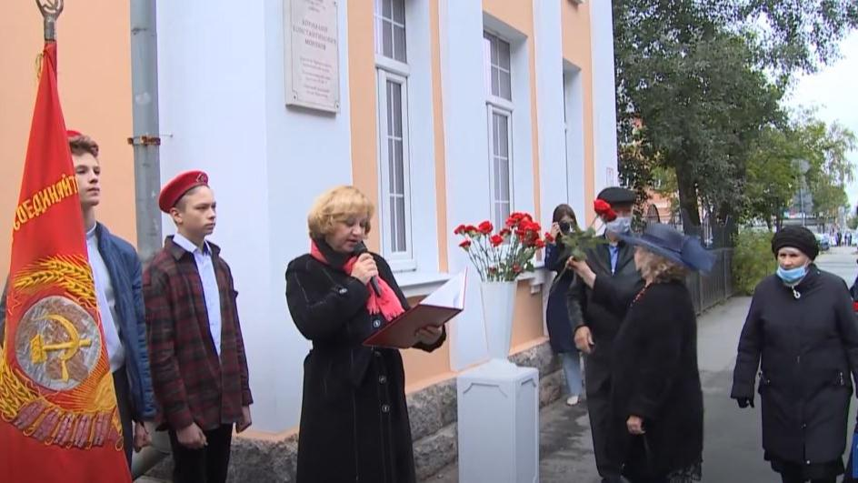 """""""Морозовские чтения"""" проходят в Череповце"""