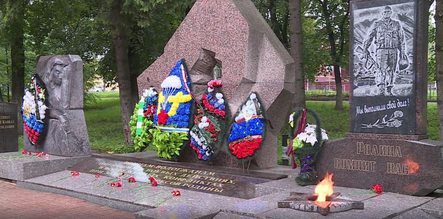 В Вологде мемориальная акция состоялась возле монумента воинам-интернационалистам