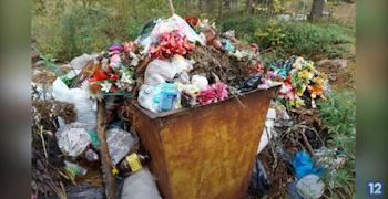 Проблема мусора никак не решается с 21 июня