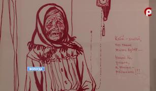Джанна Таджатовна очень хотела, чтобы те, кто будут смотреть на ее работы, могли слышать ее героев
