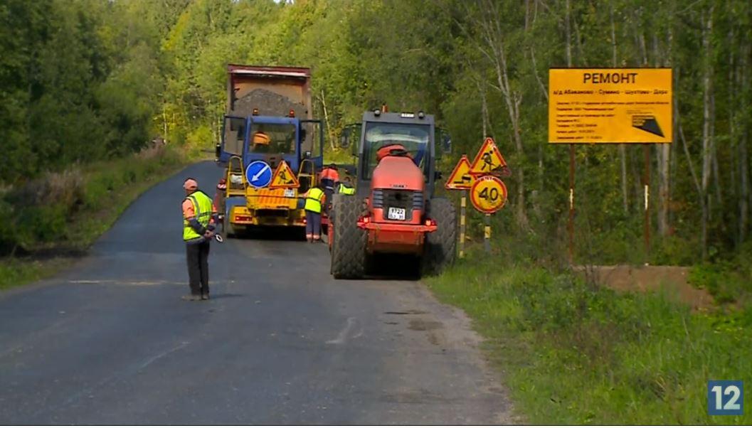 Участок дороги «Абаканово — Сумино — Шухтово — Дора» построят к концу октября