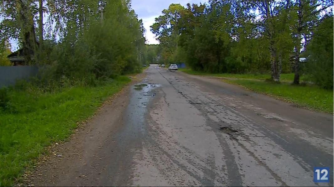 Список дорог, которые необходимо провести в порядок, составляли по обращениям жителей