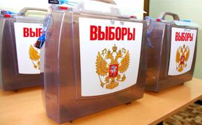 Комиссии начали принимать заявки от избирателей, которые хотят проголосовать по месту пребывания