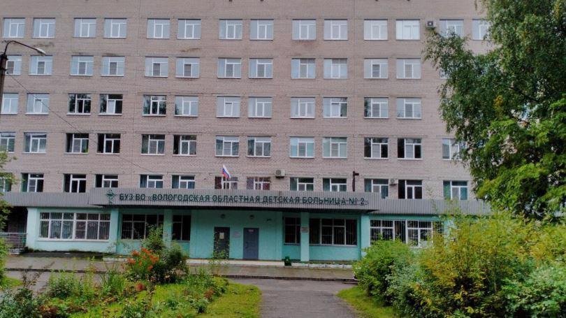 Консультативная поликлиника при детской областной больнице в Череповце будет работать в отдельном здании