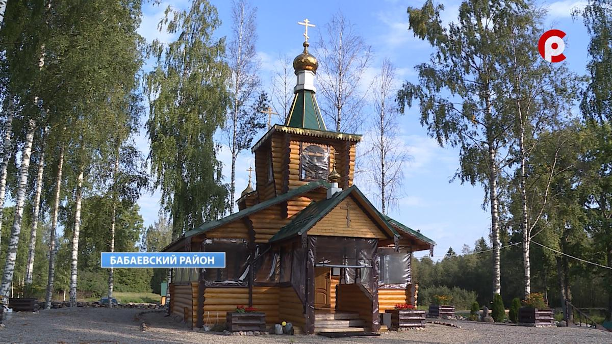 Поклонный крест поставят в деревне Седуново в Бабаевском районе