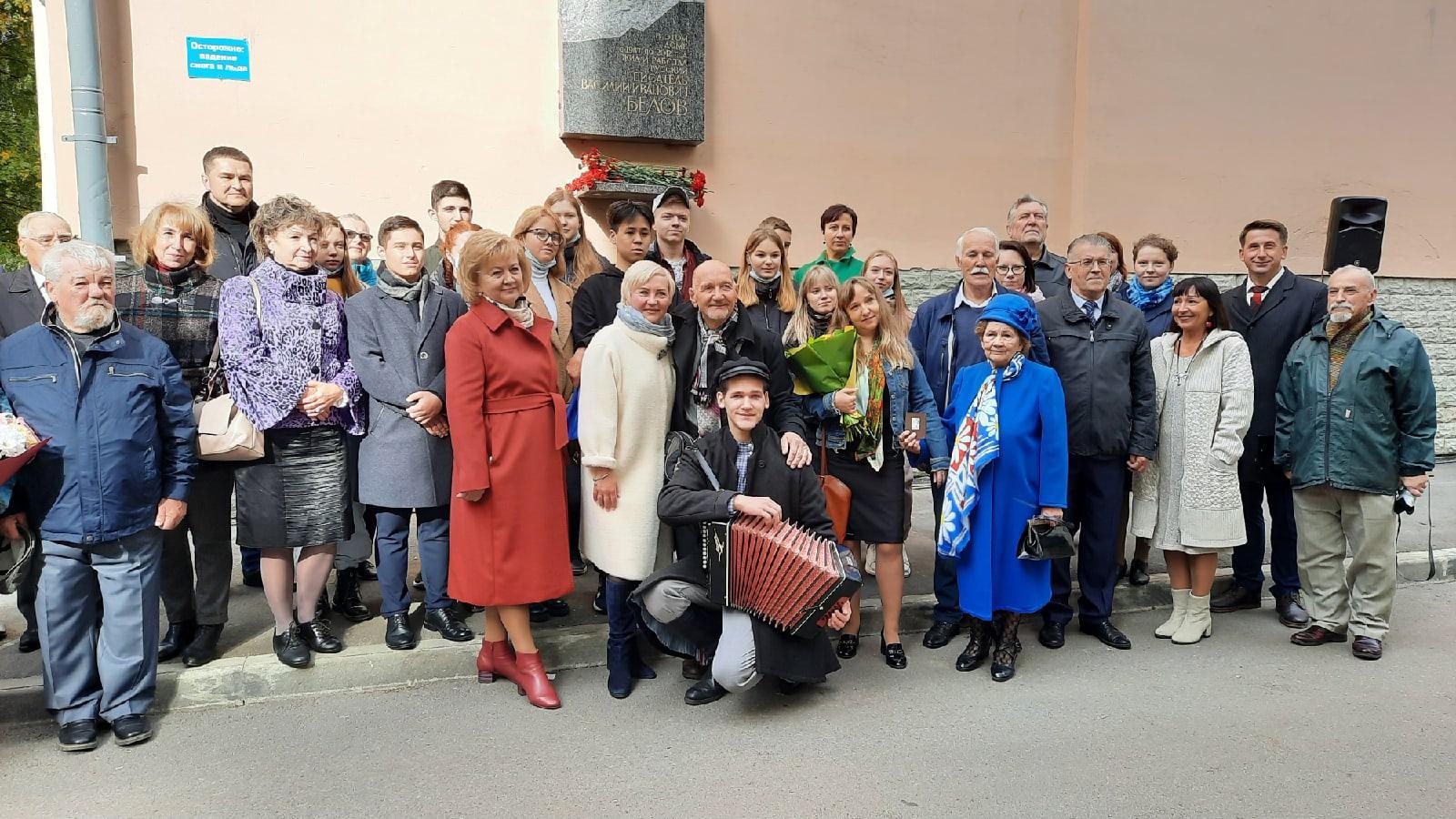 Фото: Центр писателя В.И. Белова