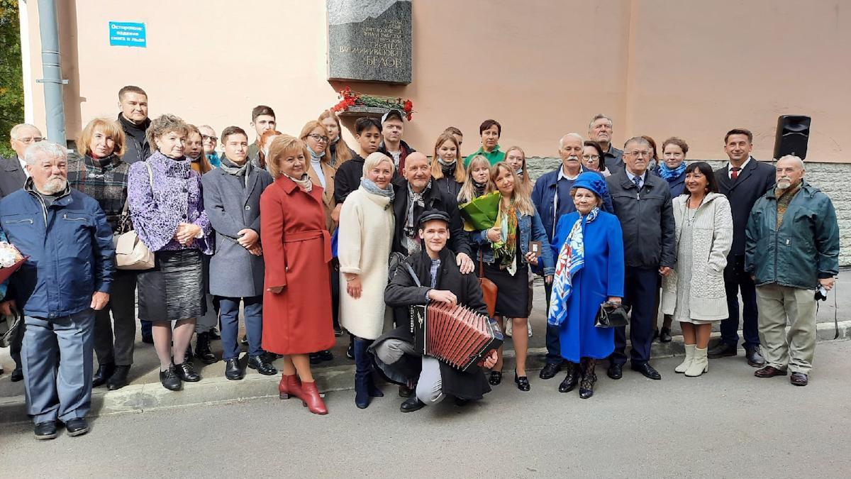 Мемориальную доску Василию Ивановичу Белову торжественно открыли в Вологде