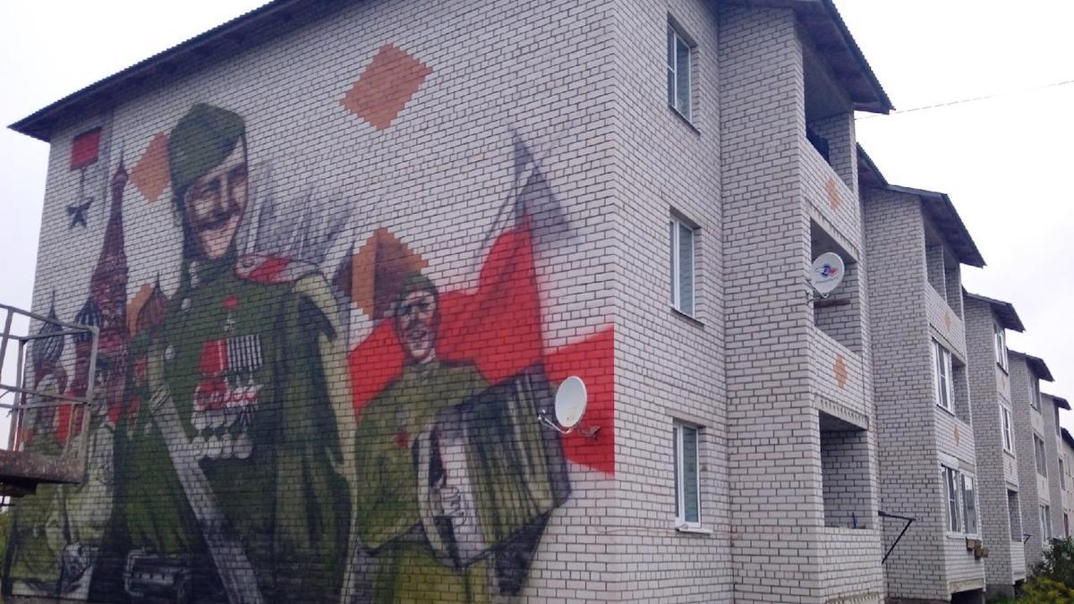 Изображение Героя ВОВ появится на стене многоквартирного дома в Вытегорском районе
