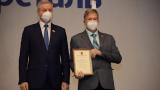 Металлурги получили областные награды