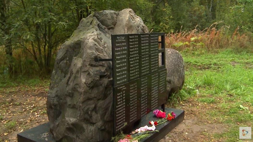 Память о жителях исчезнувшей в Череповецком районе деревни Жидихово и ее героях увековечили  в Нелазском