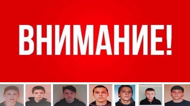 Семь подростков сбежали из Шекснинской специальной общеобразовательной школы закрытого типа